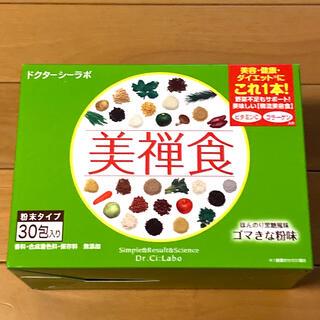 ドクターシーラボ(Dr.Ci Labo)のドクターシーラボ 美禅食  ゴマきな粉味 30袋(ダイエット食品)