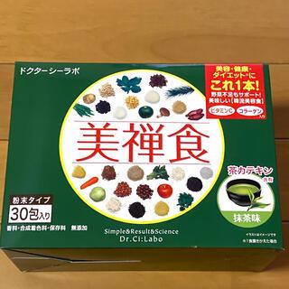 ドクターシーラボ(Dr.Ci Labo)のドクターシーラボ 美禅食  抹茶味 30袋(ダイエット食品)