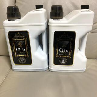 Clair PARIS クレールパリ 洗濯用 柔軟剤入り洗剤 10L(洗剤/柔軟剤)