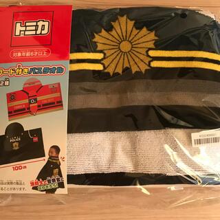 タカラトミー(Takara Tomy)のトミカ フード付きバスタオル(タオル)