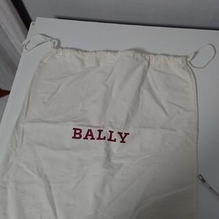 バリー(Bally)のBALLY袋(ショップ袋)