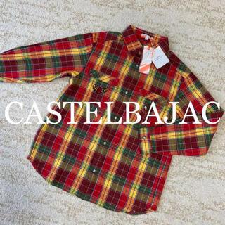 カステルバジャック(CASTELBAJAC)の新品未使用タグ付き カステルバジャック チェック柄シャツ 厚手(ジャケット/上着)