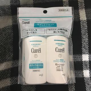 キュレル(Curel)のキュレル ボディケアセット ボディウォッシュ&ローション ミニセット 90ml(ボディソープ/石鹸)