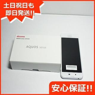 アクオス(AQUOS)の新品 SH-01K ホワイト 本体 白ロム (スマートフォン本体)