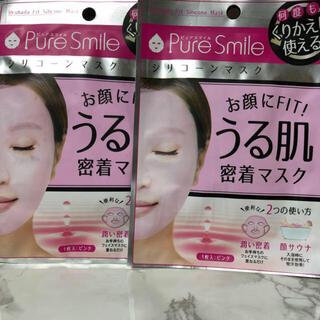 【新品未開封】ピュアスマイル うる肌 密着マスク シリコーンマスク ピンク 2個(パック/フェイスマスク)