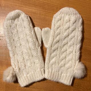 コムサイズム(COMME CA ISM)のミトン(手袋)