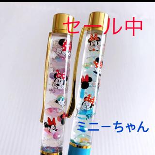 ミニーマウス(ミニーマウス)のセール中 ハーバリウムボールペン ミニーちゃん(その他)