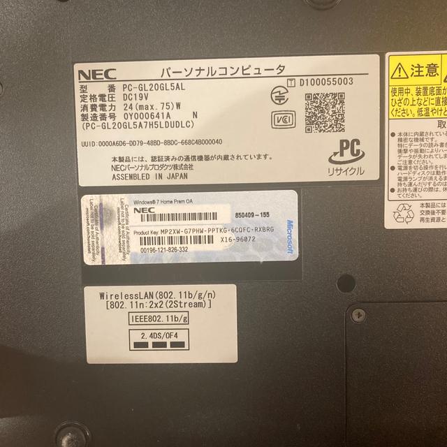 NEC(エヌイーシー)のLaVie G  GL20GL/5L PC-GL20GL5AL ブラック nec スマホ/家電/カメラのPC/タブレット(ノートPC)の商品写真