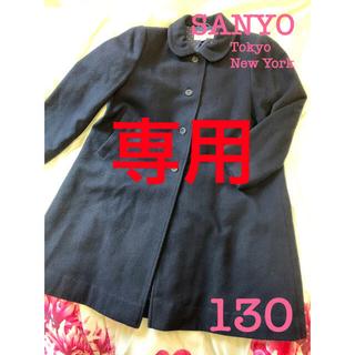 サンヨー(SANYO)の※きらきらニャンコshop様専用※SANYO ウールコート(コート)