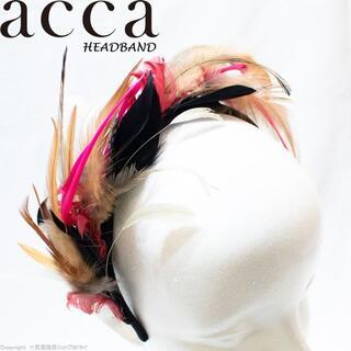 アッカ(acca)のアッカ/acca:カチューシャ/ヘアバンド/ヘアドレス/ヘアアクセサリー(カチューシャ)