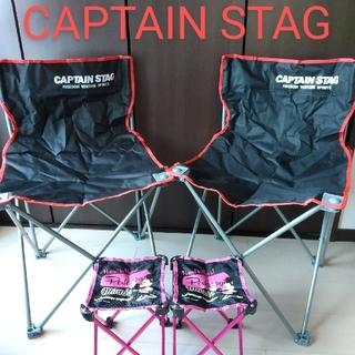 キャプテンスタッグ(CAPTAIN STAG)の新品 CAPTAIN STAG アウトドアチェア 大2 小2 セット(テーブル/チェア)