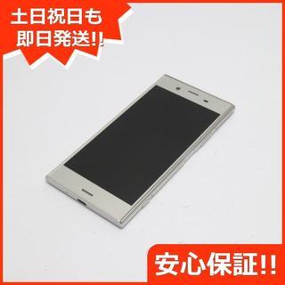 エクスペリア(Xperia)の美品 SO-01K シルバー 本体 白ロム (スマートフォン本体)