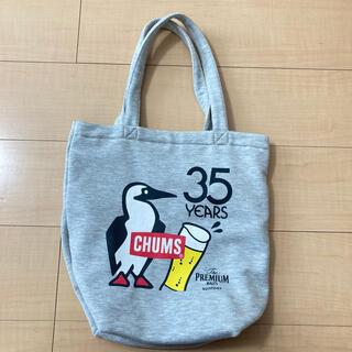 チャムス(CHUMS)の★りこさん購入品★ CHUMS×プレミアムモルツ   非売品トートバッグ(トートバッグ)
