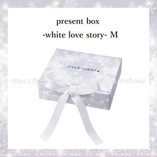 ジルスチュアート(JILLSTUART)のホワイトラブストーリー プレゼントボックス ジルスチュアート 限定(ラッピング/包装)