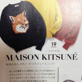 メゾンキツネ(MAISON KITSUNE')のメゾンキツネ 🦊キツネフェイスニット(ニット/セーター)