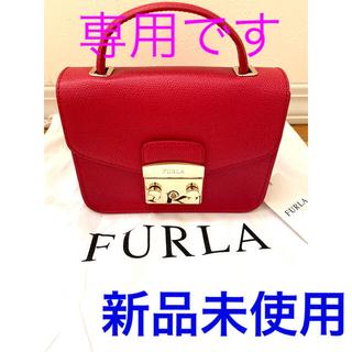 フルラ(Furla)のFURLA フルラ ショルダーバッグ新品未使用(ショルダーバッグ)