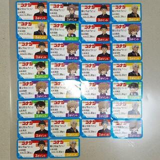 カゴメ(KAGOME)の90P分 KAGOME 名探偵コナン 応募シール 野菜生活(その他)