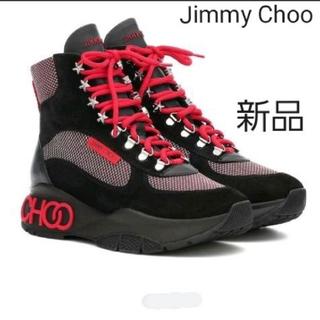 ジミーチュウ(JIMMY CHOO)のジミー チュウ ☆ ハイカットスニーカー☆スウェードショートブーツ ☆新品(スニーカー)