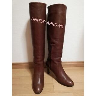 ユナイテッドアローズ(UNITED ARROWS)のUNITED ARROWS ロングブーツ(ブーツ)