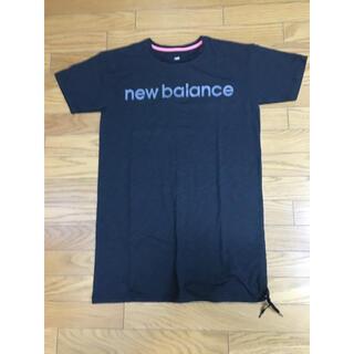 ニューバランス(New Balance)の中古ニューバランス黒ワンピースS色あせ(その他)