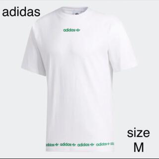 アディダス(adidas)の未使用 adidas アディダス Tシャツ サイズM(Tシャツ/カットソー(半袖/袖なし))