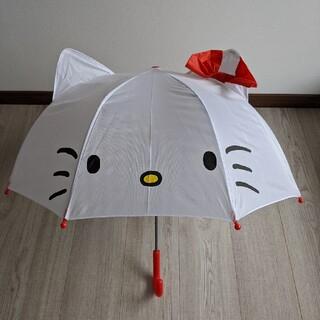 サンリオ(サンリオ)の雨の日が楽しくなりそう♪耳付き傘 キッズ ハローキティ 【新品】【送料無料】(傘)