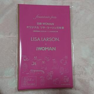 リサラーソン(Lisa Larson)の日経ウーマン 11月号付録 万年筆のみ(ペン/マーカー)