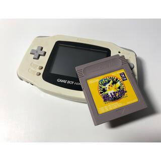 ゲームボーイアドバンス(ゲームボーイアドバンス)のゲームボーイアドバンス ホワイト 箱なし(携帯用ゲーム機本体)