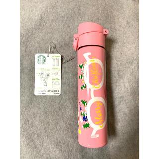 スターバックスコーヒー(Starbucks Coffee)の連休限定お値下げ⭐︎スタバ⭐︎未使用⭐︎スリムハンディーステンレスボトル(水筒)
