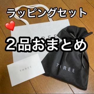 スリー(THREE)の❤️スリー ラッピングセット ショッパー メッセージカード ギフト用巾着 (ショップ袋)