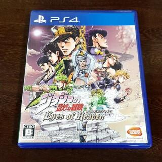 プレイステーション4(PlayStation4)のジョジョの奇妙な冒険 アイズオブヘブン Eyes of Heaven ★PS4(家庭用ゲームソフト)