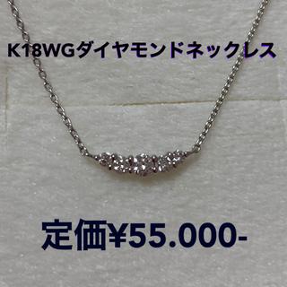 BLOOM - BLOOM ダイヤモンドネックレス 定価55000円