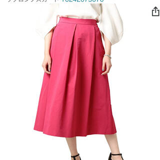 ビューティアンドユースユナイテッドアローズ(BEAUTY&YOUTH UNITED ARROWS)のBY グログランタックロングスカート(ひざ丈スカート)