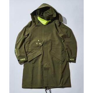 ナイキ(NIKE)のSサイズ ナイキ ラボ ACG ゴアテックス コート 全天候型 ジャケット(モッズコート)