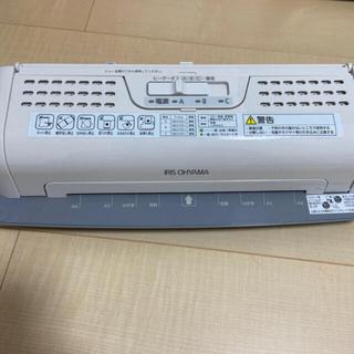 アイリスオーヤマ(アイリスオーヤマ)のラミネーター(オフィス用品一般)