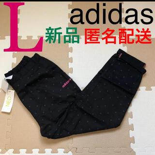 アディダス(adidas)のアディダス ネオ カジュアル パンツ レディース L ブラック 新品 柄パン(スキニーパンツ)