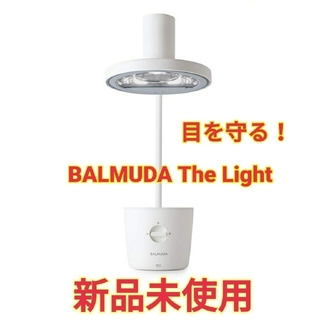 BALMUDA - バルミューダ ライトBALMUDA The Light