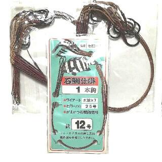 石鯛 仕掛け 画像全てセット(釣り糸/ライン)