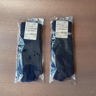 ムジルシリョウヒン(MUJI (無印良品))の無印良品 手袋 レディース 【新品未使用】(手袋)