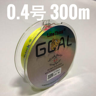 PEライン 0.4号 300m イエロー(釣り糸/ライン)
