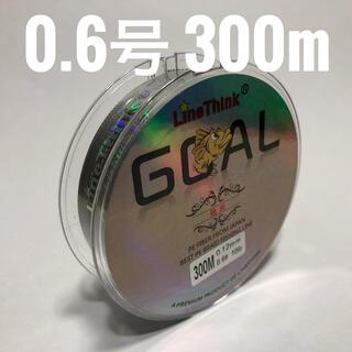 PEライン 0.6号 300m グレー(釣り糸/ライン)