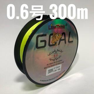 PEライン 0.6号 300m イエロー(釣り糸/ライン)