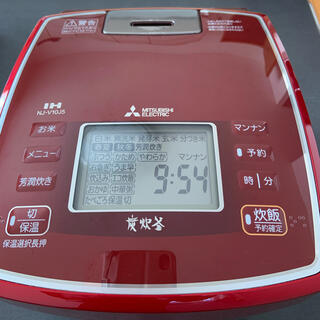 三菱 - IHミツビシ炊飯器5.5 NJ-V10J5-R 17年製