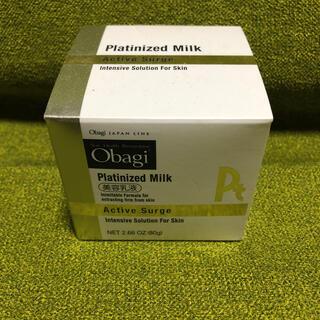 オバジ(Obagi)のオバジ ミルク エイジング(乳液/ミルク)