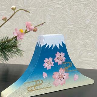 【新作】富士のオブジェ【春】【桜】【富士山】【和】(置物)