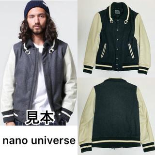 ナノユニバース(nano・universe)のナノユニバース スタジャン ドンキースタジャン(スタジャン)