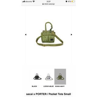 サカイ(sacai)のRED様専用★sacai × PORTER Pocket Tote Bag(ショルダーバッグ)