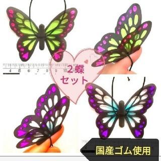 胡蝶しのぶ 栗花落カナヲ 鬼滅の刃 カナエ 蝶々 髪飾り かみかざり ヘアアクセ(小道具)