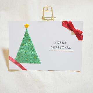 紙刺繍 クリスマスカード 🎄(カード/レター/ラッピング)