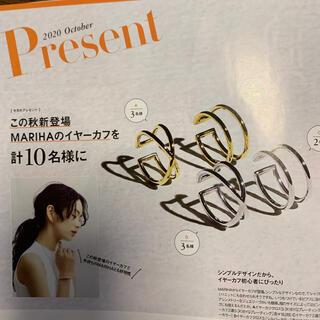 ドゥーズィエムクラス(DEUXIEME CLASSE)のMARIHA☆マリハ 願い事イヤーカフS シルバー 新品(イヤーカフ)